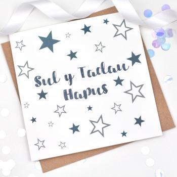 Starry - Sul y Tadau Hapus  - Card