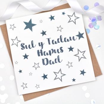 Starry - Sul y Tadau Hapus Dad  - Card