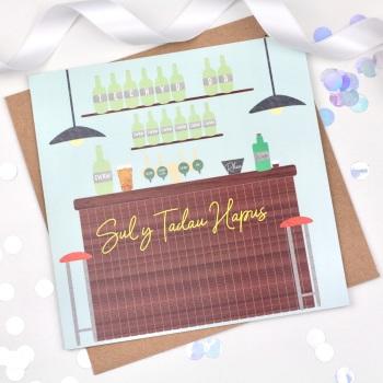 Bar - Sul y Tadau Hapus  - Card