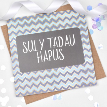 Blue & Gold Chevron - Sul y Tadau Hapus  - Card