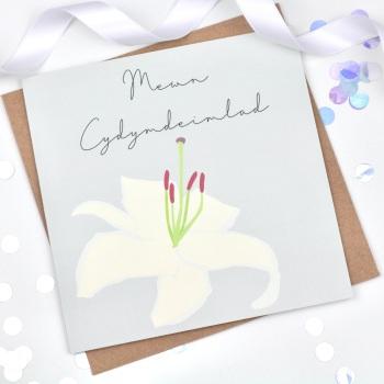 Mewn Cydymdeimlad Lily  - Card