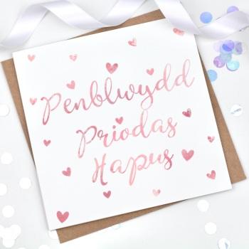 Pink Dotty Hearts - Penblwydd Priodas Hapus