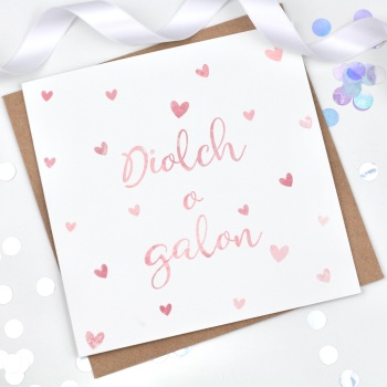 Pink Dotty Hearts - Diolch o galon - Card