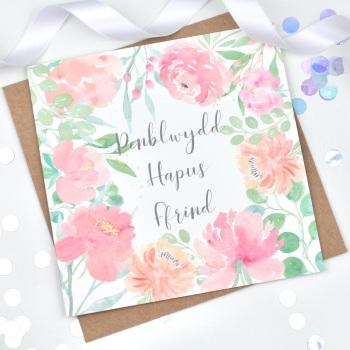 Floral Flourish - Penblwydd Hapus Ffrind  - Card