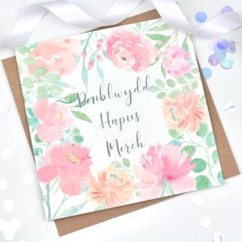 Floral Flourish - Penblwydd Hapus Merch  - Card