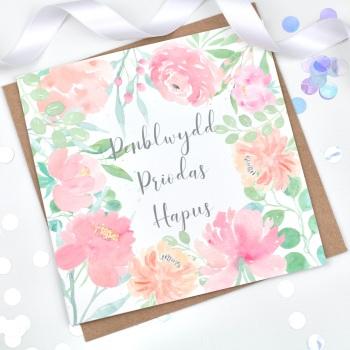 Floral Flourish - Penblwydd Priodas Hapus - Card