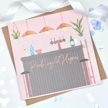 Cocktail Bar - Penblwydd Hapus  - Card