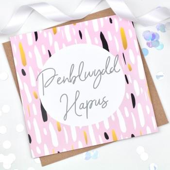 Pink Geometric - Penblwydd Hapus  - Card