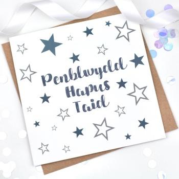 Starry - Penblwydd Hapus Taid  - Card