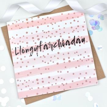 Pink & Rose Gold Stripe - Llongyfarchiadau