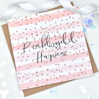 Pink & Rose Gold Stripe - Penblwydd Hapus - Card