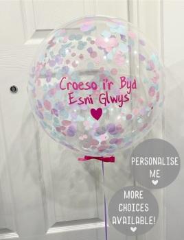 Confetti Bubble Balloon - Mermaid