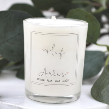 Arlws - Haf - Small Candle