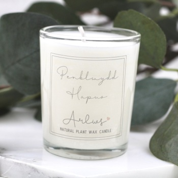 Arlws - Penblwydd Hapus - Small Candle