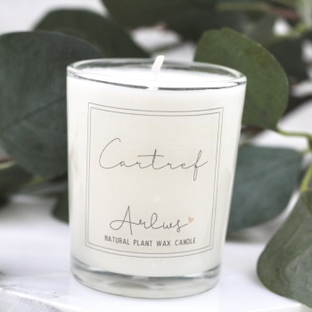 Arlws - Cartref - Small Candle