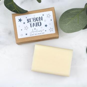 Arlws - Organic Soap - Sebon Taid