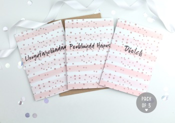 Rose Gold & Pink Stripe Mixed - Card Pack - 3