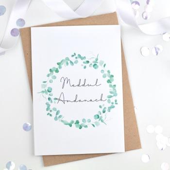 Greenery Wreath - Meddwl Amdanoch - Card