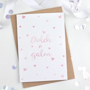 Dotty Hearts - Diolch - Card