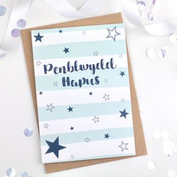 Blue Stripe & Stars - Penblwydd Hapus - Card