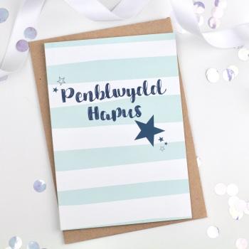 Blue Stripe - Penblwydd Hapus - Card