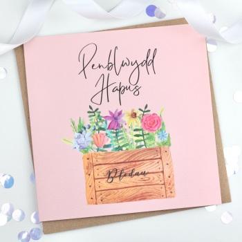 Penblwydd Hapus Flower Trough  - Card