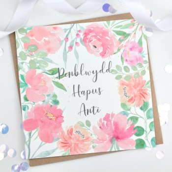 Floral Flourish - Penblwydd Hapus Anti - Card