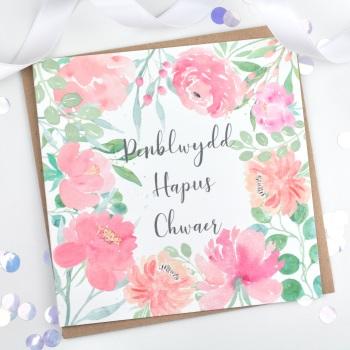 Floral Flourish - Penblwydd Hapus Chwaer - Card