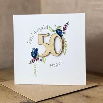 Penblwydd Hapus - 50 - Wooden Card