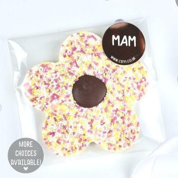 Mam - Chocolate Flower - Various Choice
