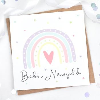 Babi Newydd Rainbow  - Card