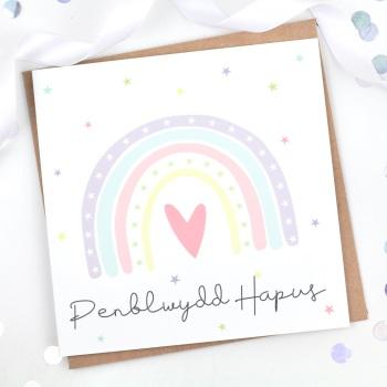 Penblwydd Hapus Rainbow  - Card
