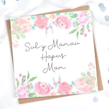 Sul y Mamau Hapus Mam Floral  - Card