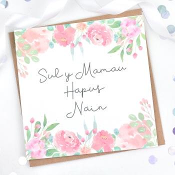 Sul y Mamau Hapus Nain Floral  - Card