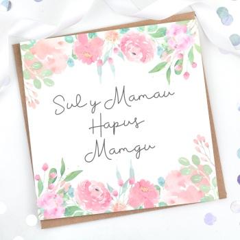 Sul y Mamau Hapus Mamgu Floral  - Card