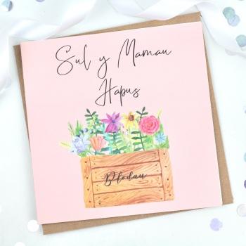 Sul y Mamau Hapus Flower  - Card