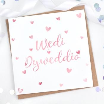 Pink Dotty Hearts - Wedi Dyweddio - Card