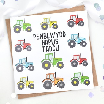 Tractors - Penblwydd Hapus Tadcu - Card