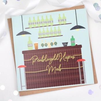 Bar - Penblwydd Hapus Mab - Card