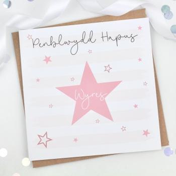Starry Stripes - Penblwydd Hapus Wyres - Card