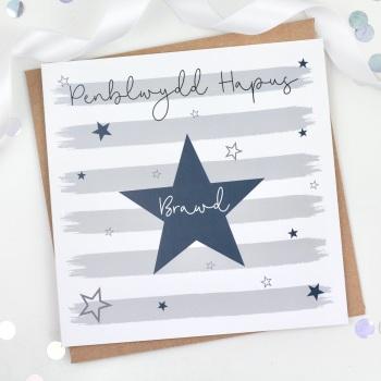 Starry Stripes - Penblwydd Hapus Brawd - Card
