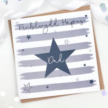 Starry Stripes - Penblwydd Hapus Dad - Card