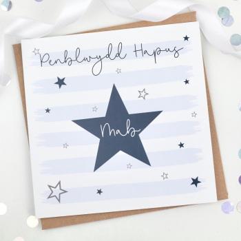 Starry Stripes - Penblwydd Hapus Mab - Card