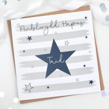 Starry Stripes - Penblwydd Hapus Taid - Card
