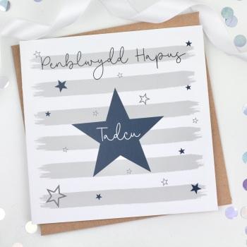 Starry Stripes - Penblwydd Hapus Tadcu - Card