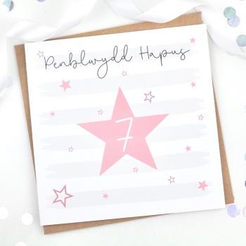 Pink Starry Stripes - Penblwydd Hapus 7 - Card