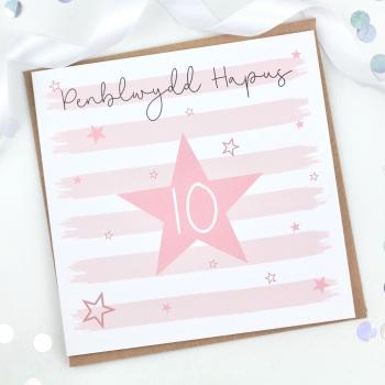 Pink Starry Stripes - Penblwydd Hapus 10 - Card