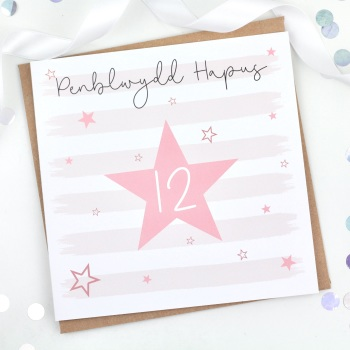 Pink Starry Stripes - Penblwydd Hapus 12 - Card
