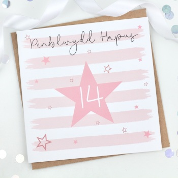 Pink Starry Stripes - Penblwydd Hapus 14 - Card