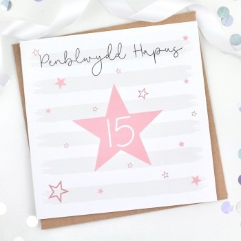 Pink Starry Stripes - Penblwydd Hapus 15 - Card